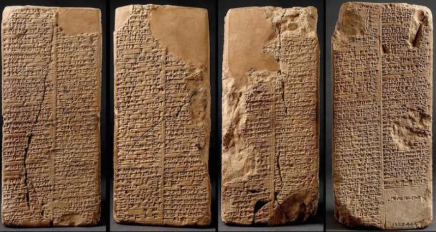 liste royale sumérienne2