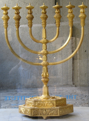 Menorah d'or Jerusalem