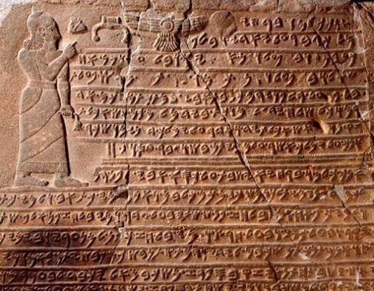 écriture phanicienne du Kilamuwa roi de Sam'al fin du IXeme avant JC