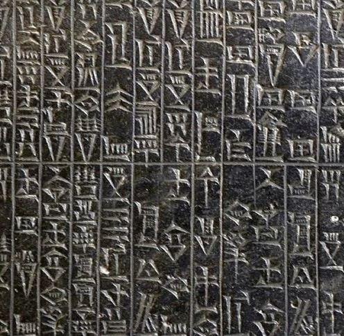 code Hammurabi